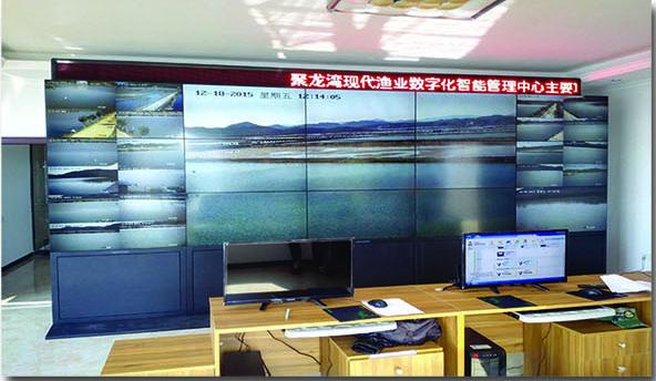 水產養殖場中央控制中心